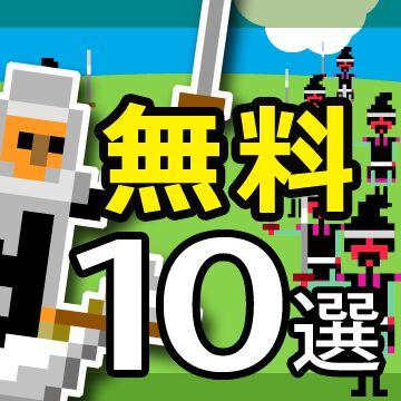 あなたはどの世界に旅立つ!?世界観が魅力のRPGゲーム10選