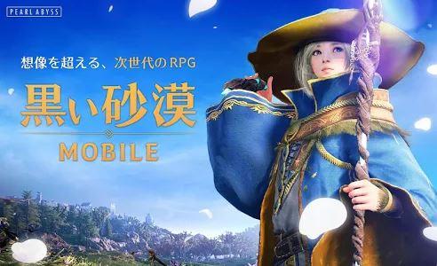 編集部おすすめ!超美麗3DグラフィックのRPGスマホゲーム3選