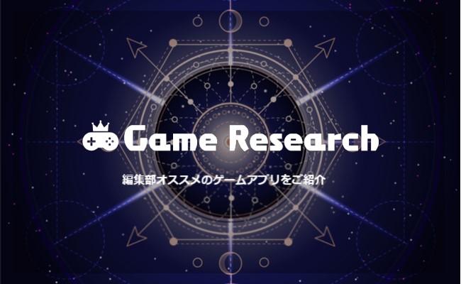 編集部おすすめ!アクションRPGアプリ3選