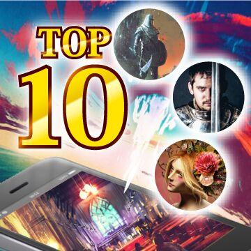ファンタジーだけじゃない!世界観が人気のRPG10選
